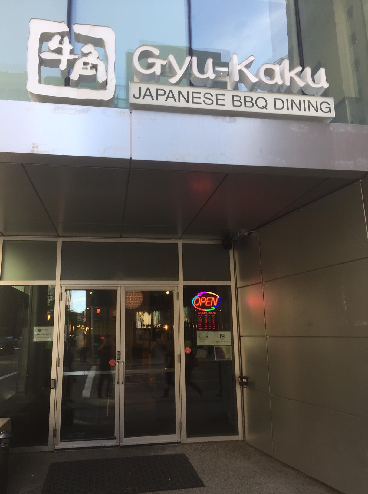 Gyu-Kaku Calgary Exterior