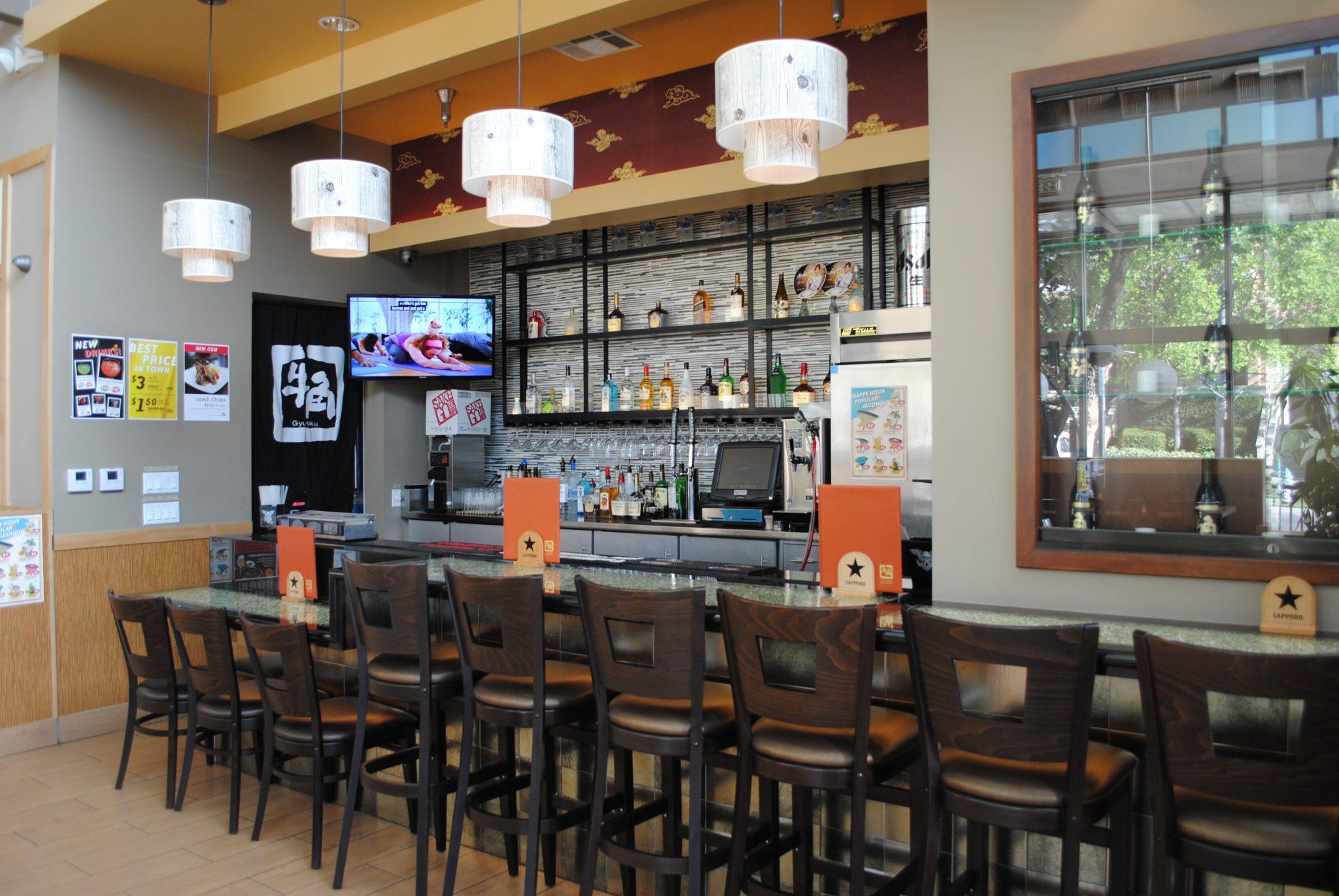 Brea Bar