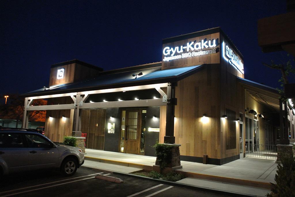 Gyu-Kaku San Diego Exterior