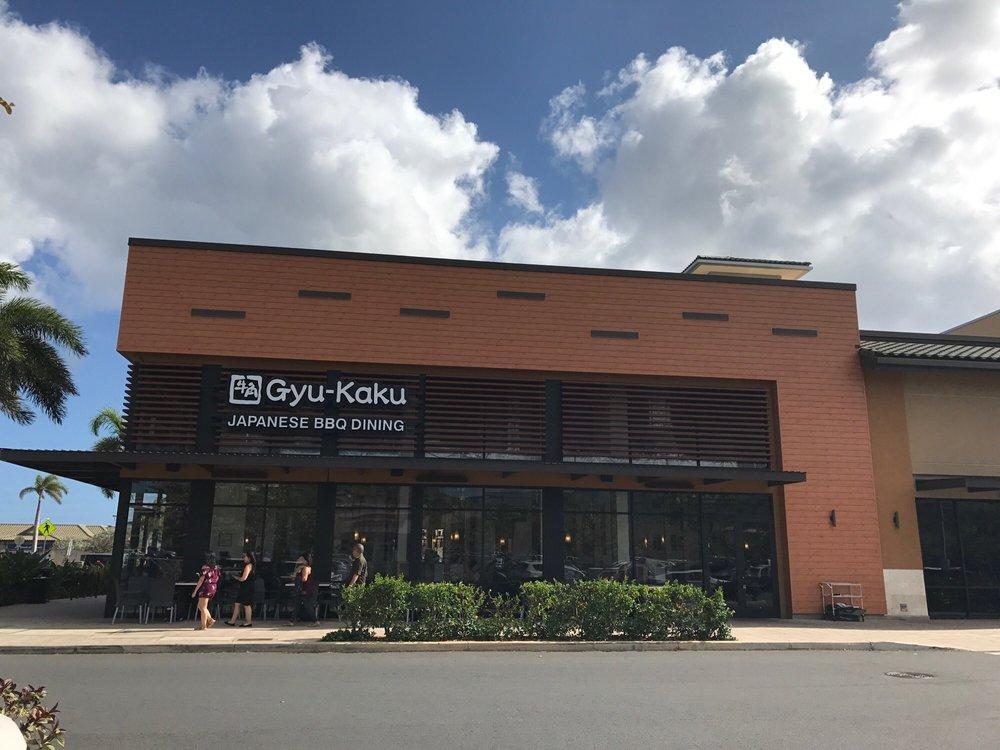 Gyu-Kaku Kapolei Exterior