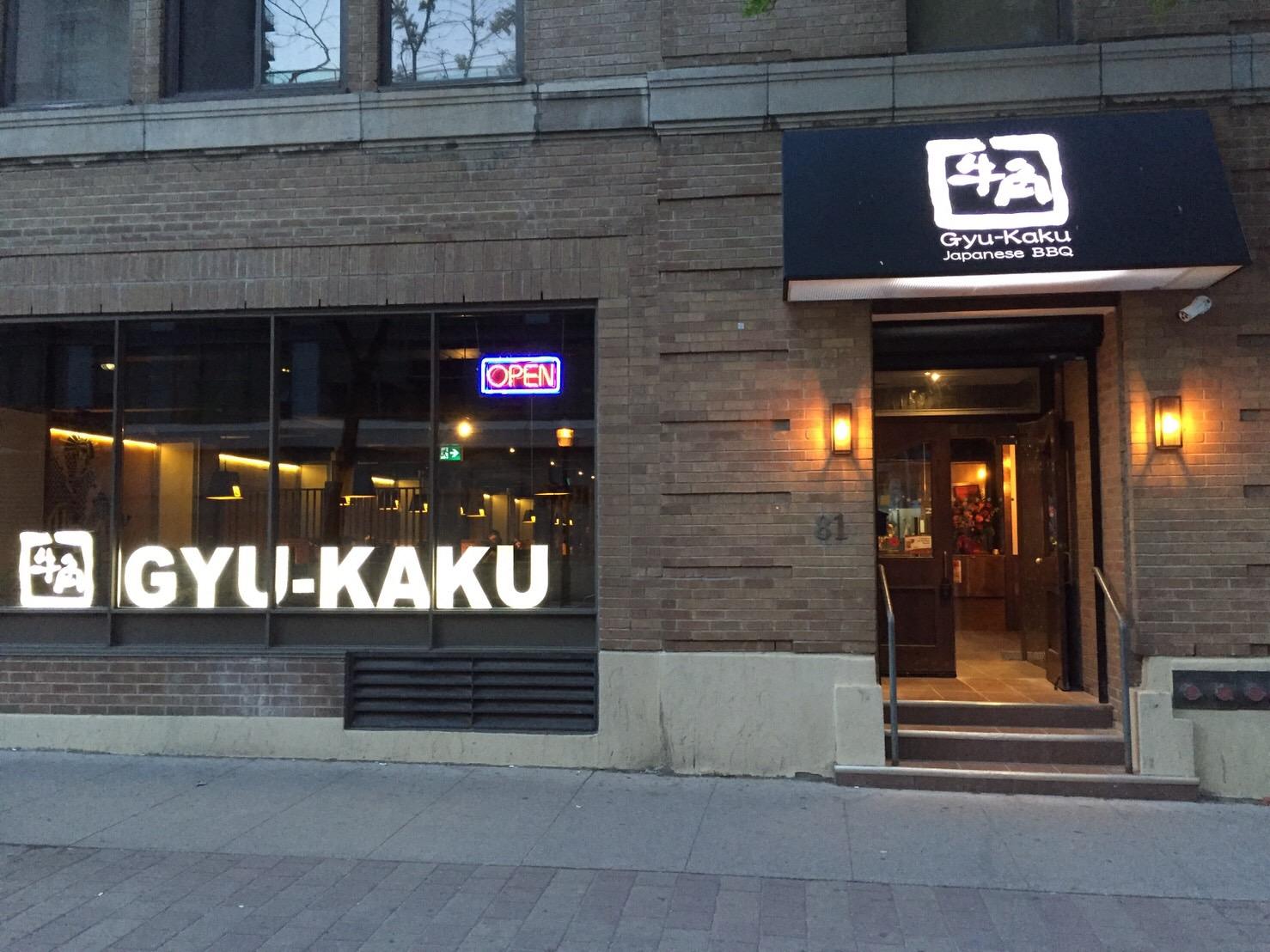 Gyu-Kaku Toronto Exterior