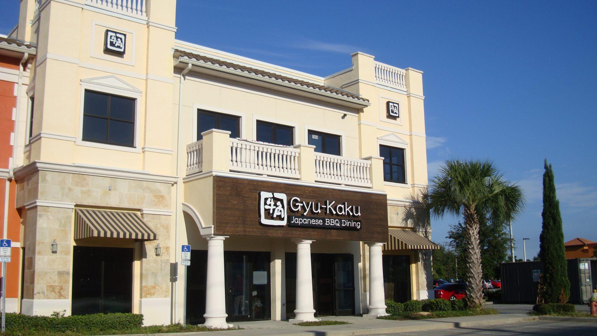 Gyu-Kaku Orlando Exterior