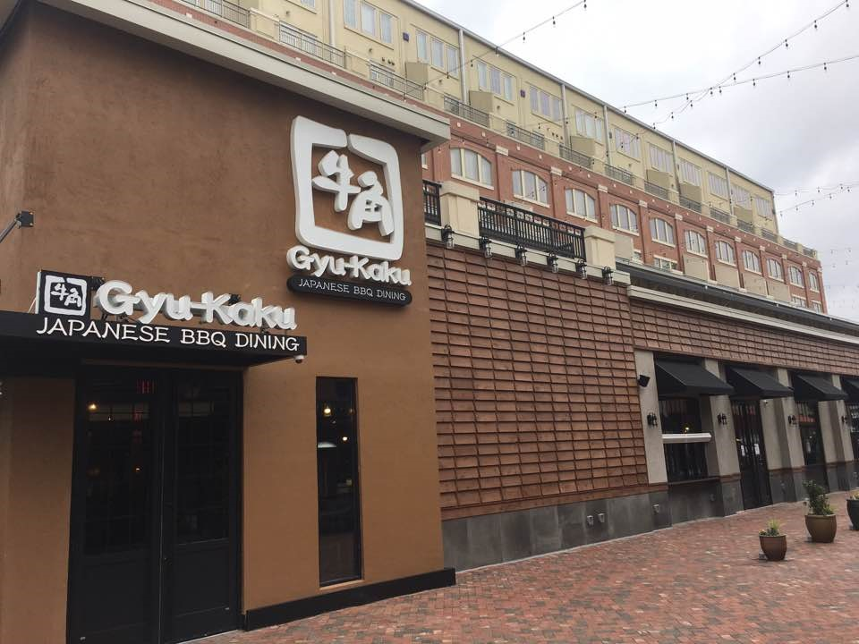 Gyu-Kaku Atlanta Exterior
