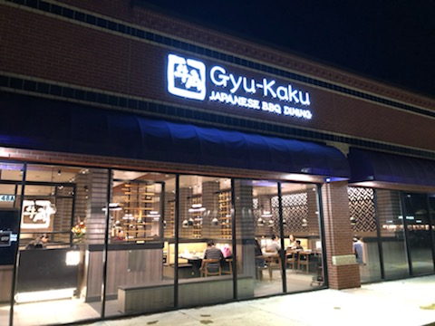 Gyu-Kaku Willowbrook Exterior