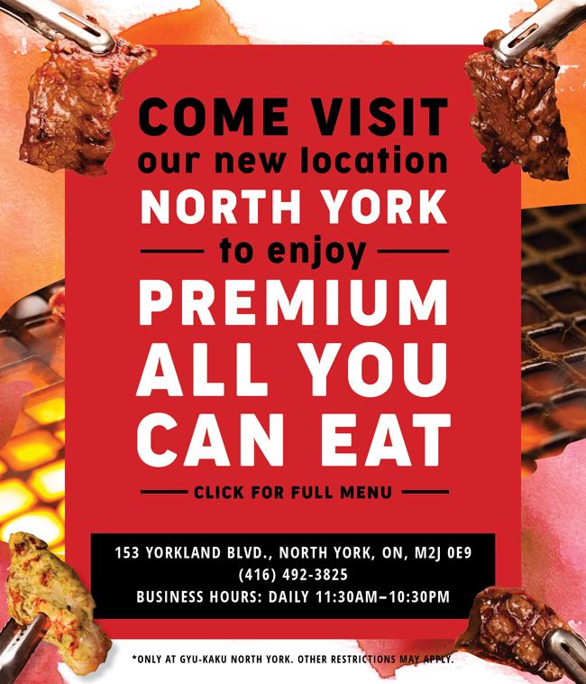 Premium All You Can Eat - Gyu-Kaku North York