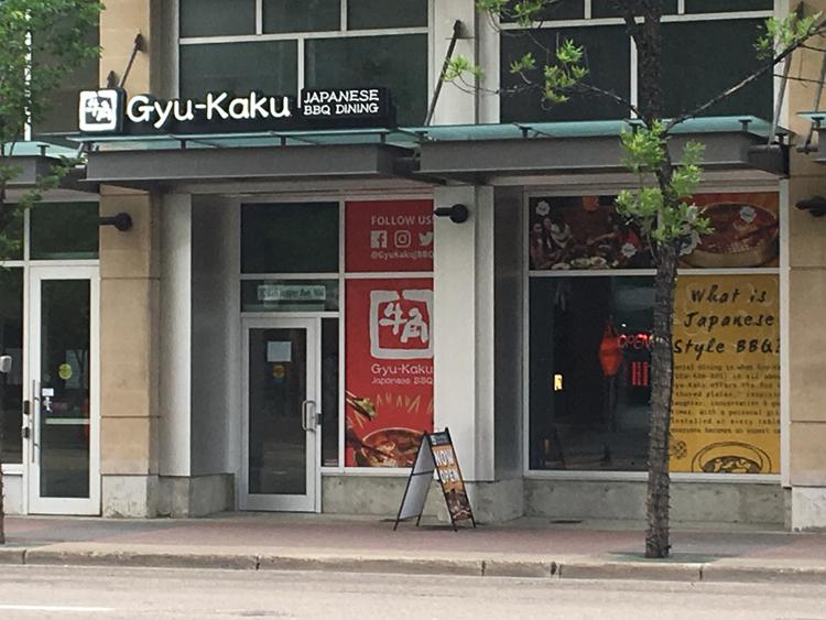 Gyu-Kaku Edmonton Exterior