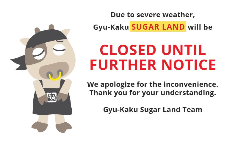 Sugar Land Closure