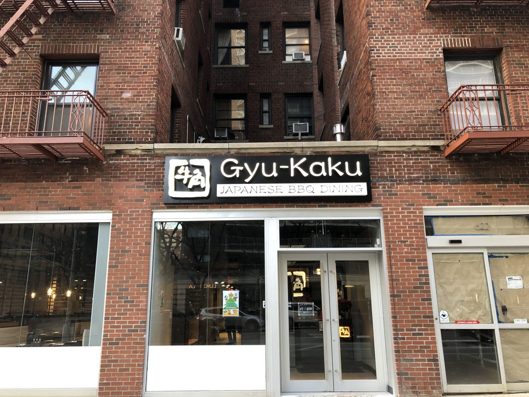 Gyu-Kaku Amsterdam Exterior