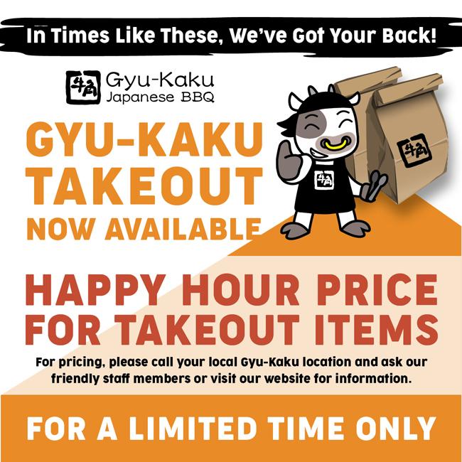 Gyu-Kaku Takeout