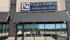 Gyu-Kaku Cincinatti Exterior