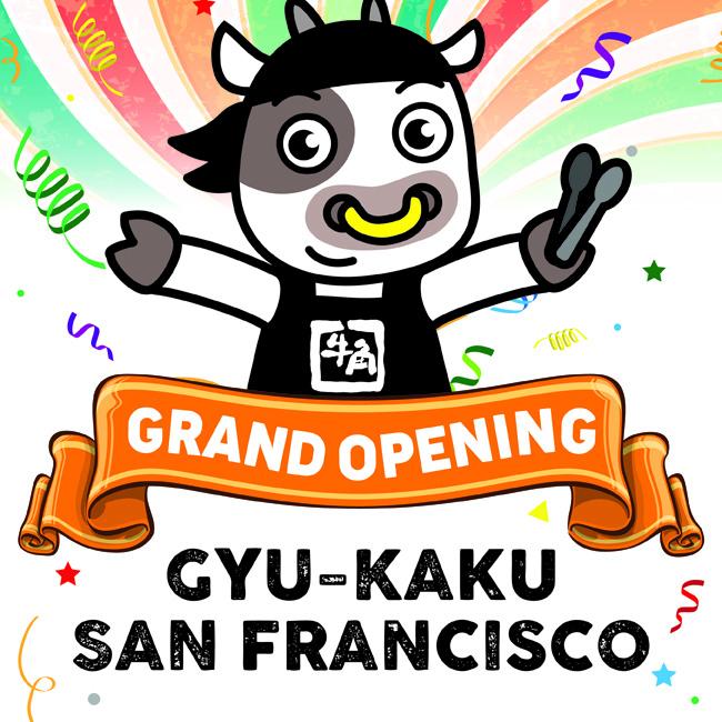 Gyu-Kaku San Francisco Grand Opening